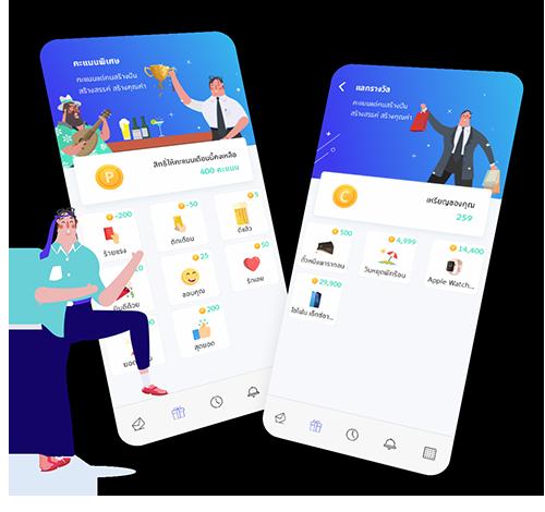 User Engagement & Reward story